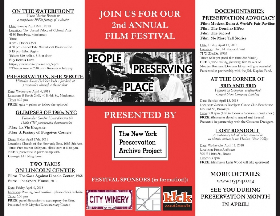 NY Preservation Project Film Festival Listings